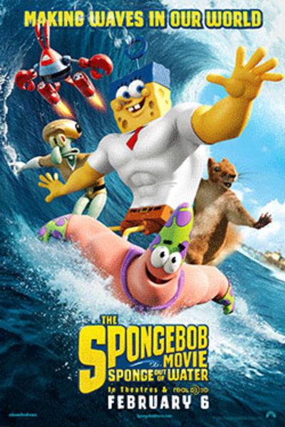 the-spongebob-movie-2d-